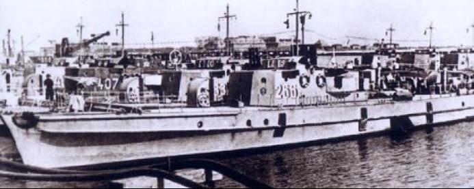 Катер-тральщик «R-286»