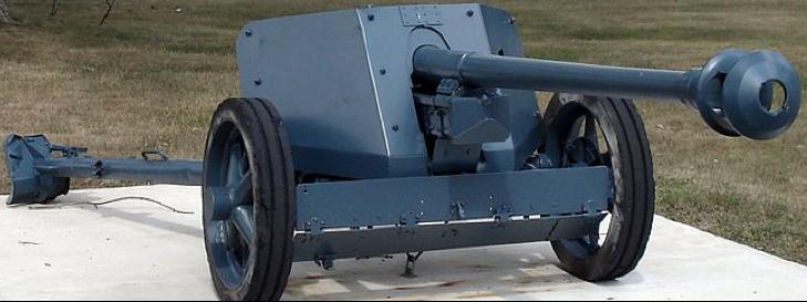Противотанковая пушка  75-mm Pak-40