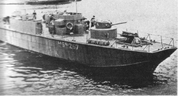 Большой десантный катер огневой поддержи «LCS(L)-257»