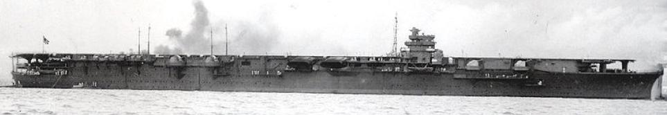 Авианосец «Taiho»