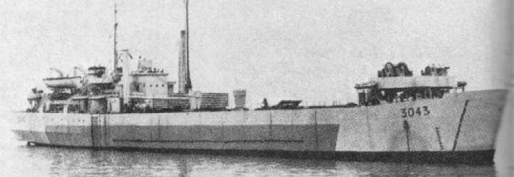 Танкодесантный корабль «LST-3043»