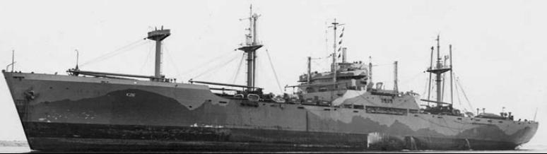 Десантный транспорт «Alhena» (AKA-9)