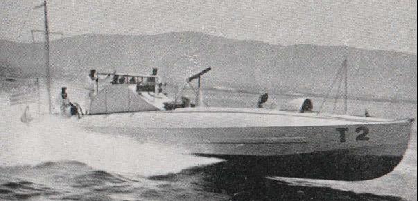 Торпедный катер «T-2»