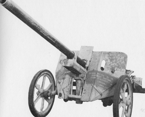 Противотанковое орудие 8-cm PAW 600 (8H.63)