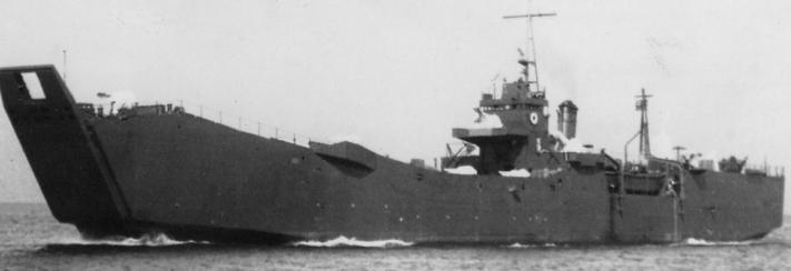 Десантный корабль «Т-103»