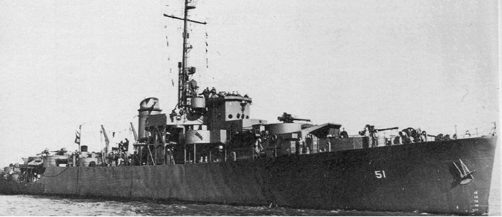 Фрегат «Burlington» (PF-51)
