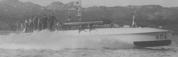 Торпедный катер Италия «MAS-424»
