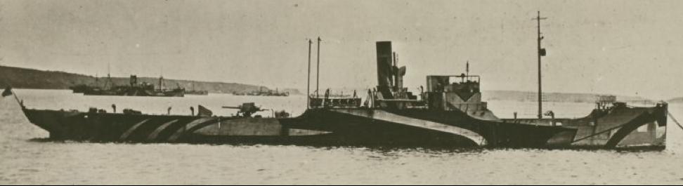 Патрульный корабль «Pathan» (PC-69)