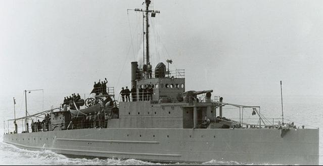 Эскортный корабль типа «Eagle»