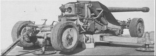 Противотанковая пушка  12,8-сm Pak-44