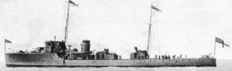 Патрульный корабль «Kingfisher»