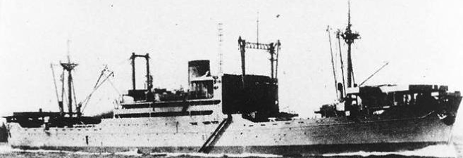 Десантный корабль «Kibitsu Maru»