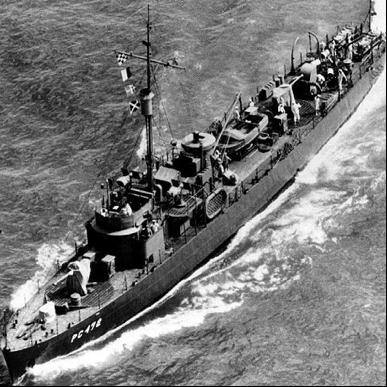 Патрульный корабль «РС-472»