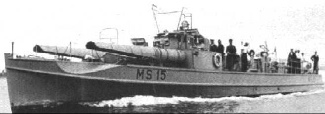 Торпедный катер «MS-15»