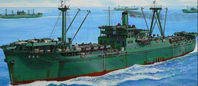 Рисунок десантного корабля «Takatsu Maru»
