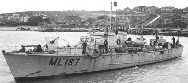 многоцелевой катер «ML-187»