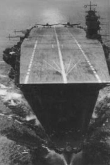 Авианосец «Shinano»