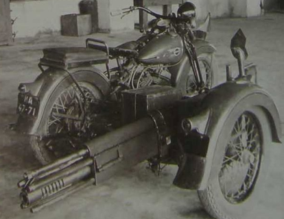 Мотоцикл Харлей-Дэвидсон с установленной ЧК-М1