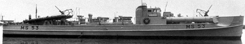 Торпедный катер «MS-53»