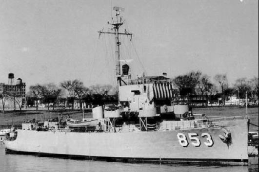 Патрульный корабль «PCE-853-R»