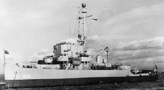 Патрульный корабль «PCE-872»