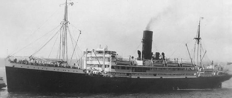 Командный большой десантный корабль «Hilary»