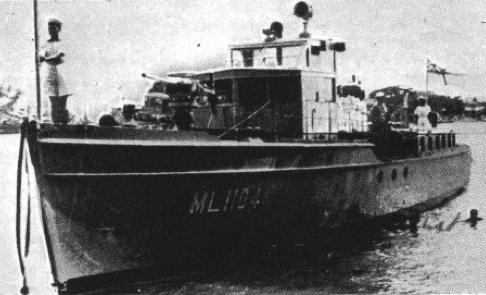 Многоцелевой катер «ML-1104»