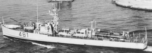 Торпедный катер «MS-55/481»