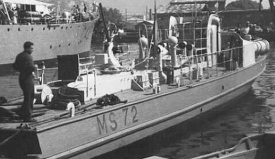Торпедный катер «MS-72»