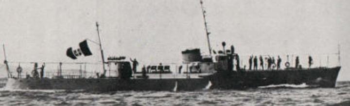 Патрульный корабль «Paysandú»