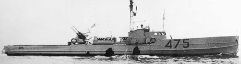 Торпедный катер «MS-74»