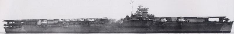 Авианосец «Unryu»