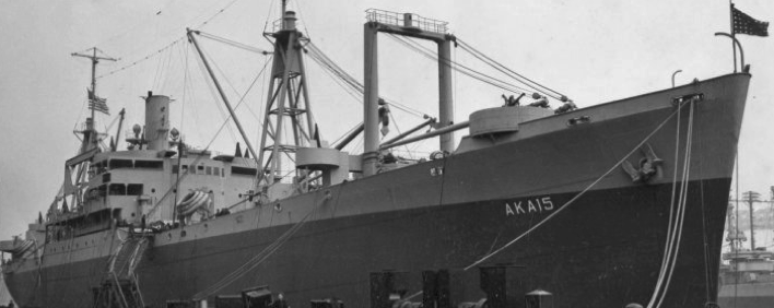 Десантный транспорт «Andromeda» (AKA-15)