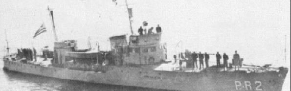 Патрульный корабль «Salto»