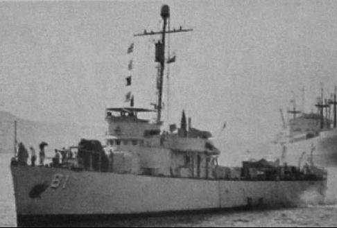 Патрульный корабль «Maldonado»