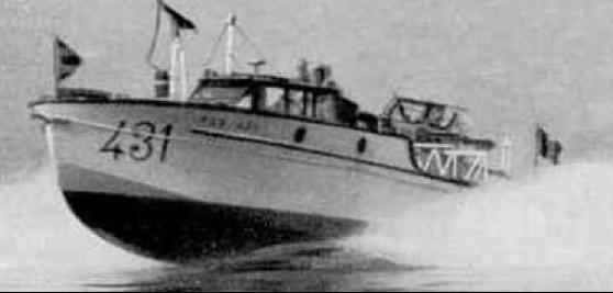 Противолодочный катер «MAS-431»
