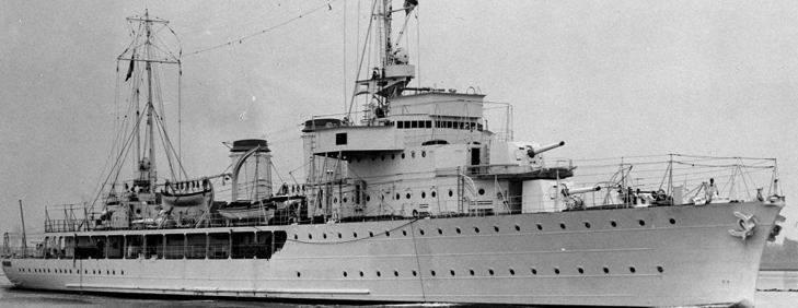 Авизо «Amiral Charner»