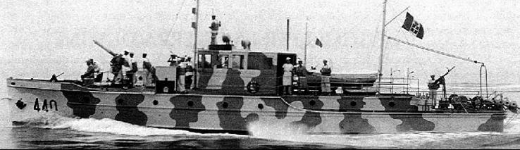 Противолодочный катер «MAS-440»
