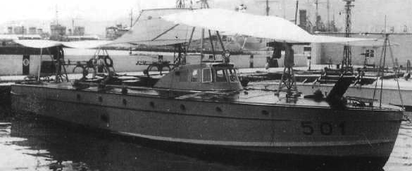 Противолодочный катер «MAS-501»