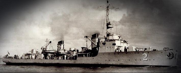 Эскортный корабль «F-2»