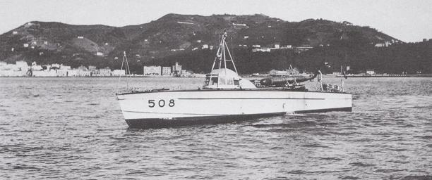 Противолодочный катер «MAS-508»