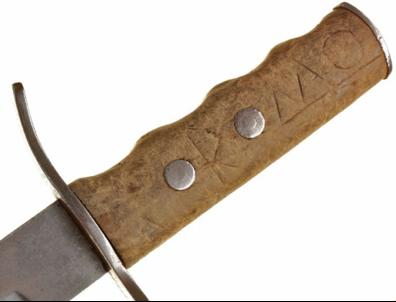 Нож чернорубашечников обр. 1935 г.