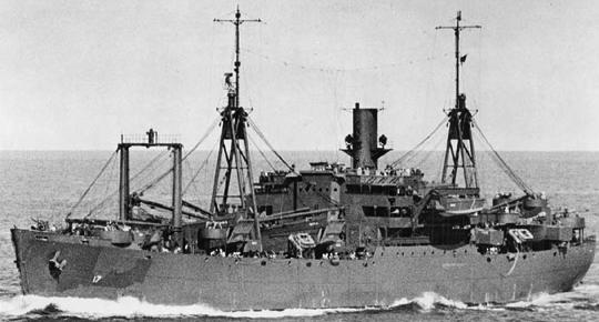 Десантный транспорт «Centaurus» (AKA-17)