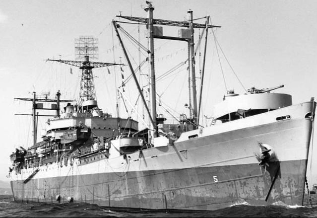 Командный десантный корабль «Catoctin» (AGC-5)