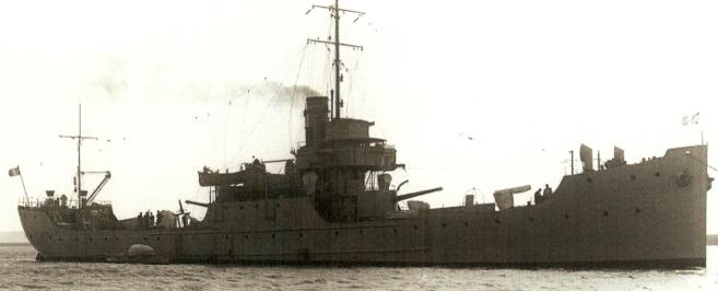 Авизо «Arras»