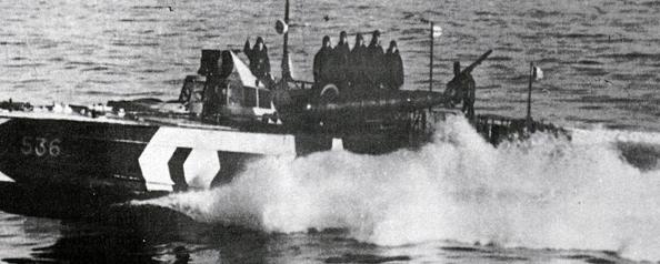 Противолодочный катер «MAS-536»