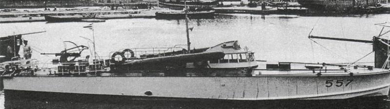Противолодочный катер «MAS-557»