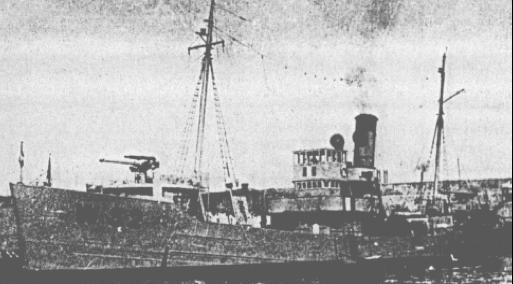 Патрульный корабль «Victoria» (Р-13)