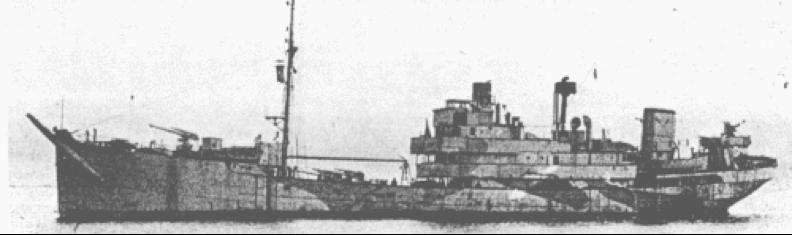 Патрульный корабль «Président Houduce» (Р-40)