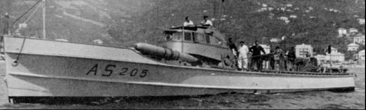 Противолодочный катер «VAS-205»